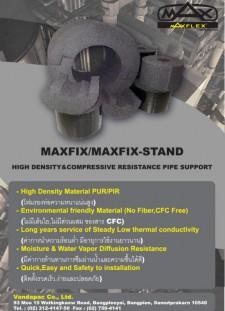 MAXFIX/MAXFIX-STAND