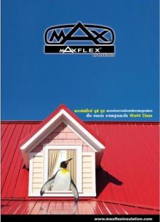 Maxflex Roof Cool